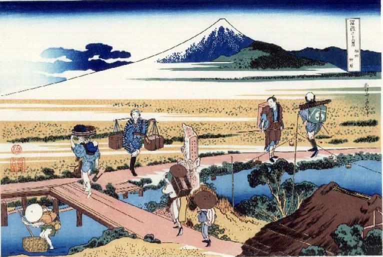 Ficheiro:Soshu Nakahara.jpg