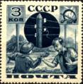 Stamp Soviet Union 1936 CPA531Aa.jpg