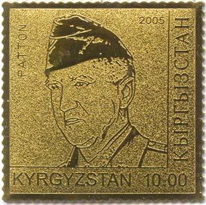 Почтовая марка Почты Киргизии с изображением генерала Паттона.