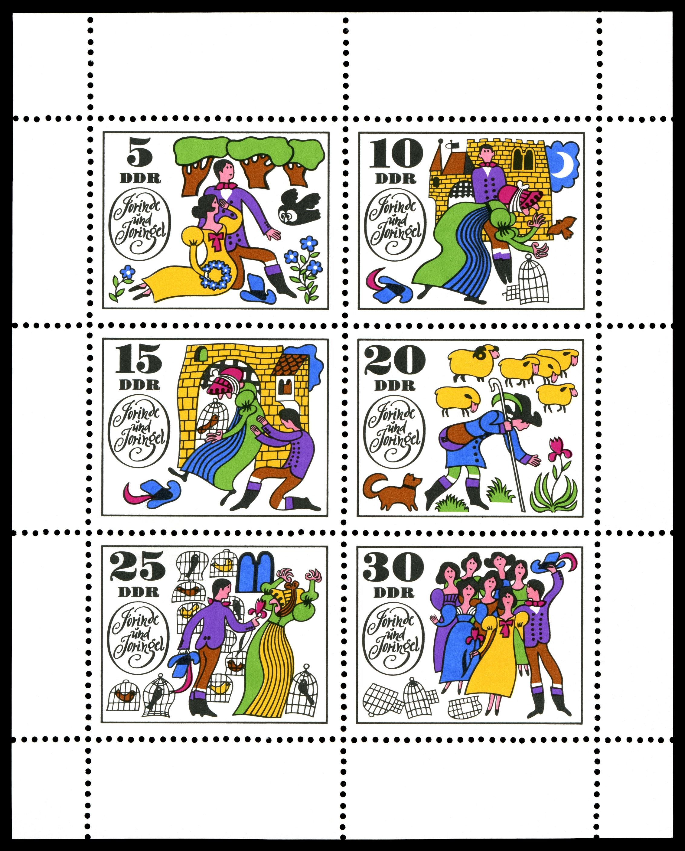 DDR 童话故事系列邮票(一) - 谷雨 - 一壶清茶 三五知己