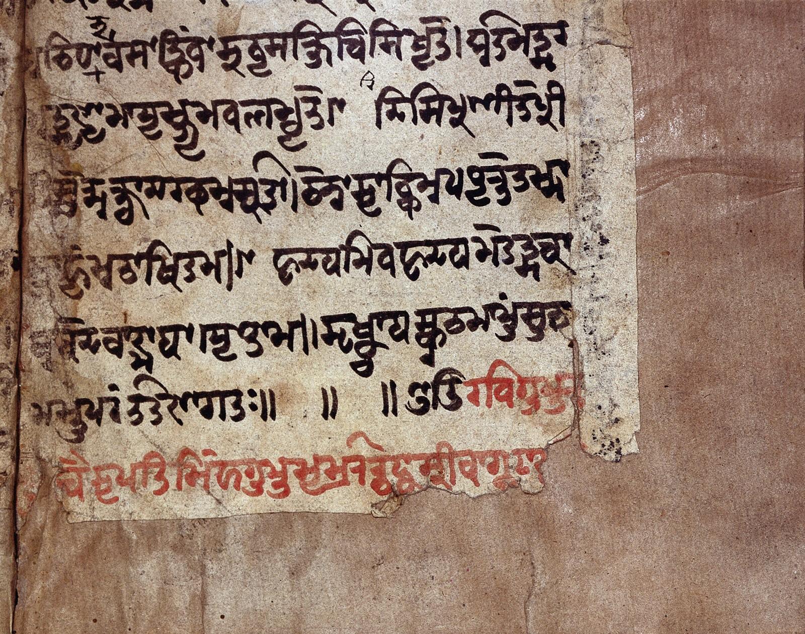 Sanskrit manuscripts in the adyar library: f. Otto schradee.