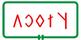 Tikos rovastabla.png