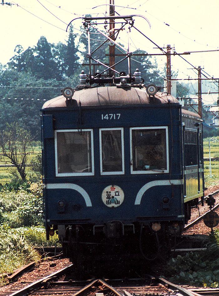 富山 地方 鉄道 車両