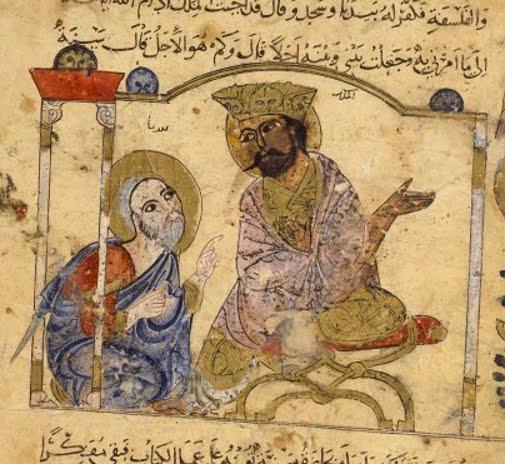 Ancient Islamic Women S Fashion