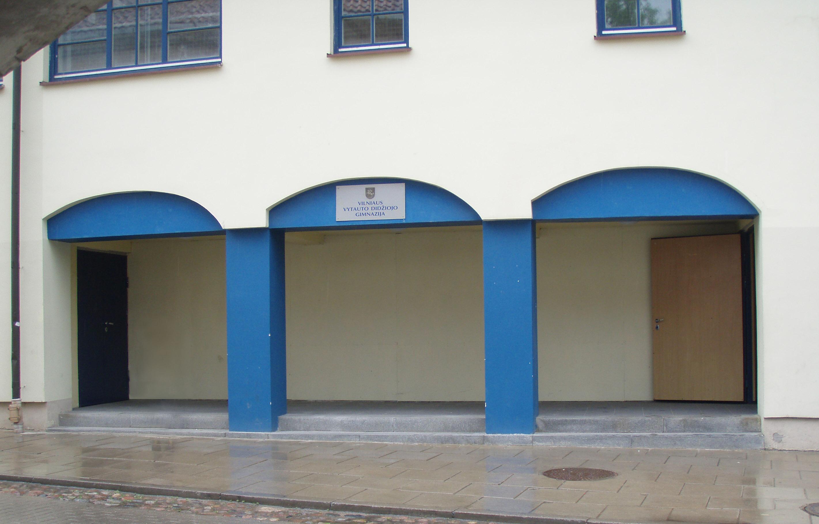 Vilniaus Vytauto Didžiojo gimnazija – Vikipedija