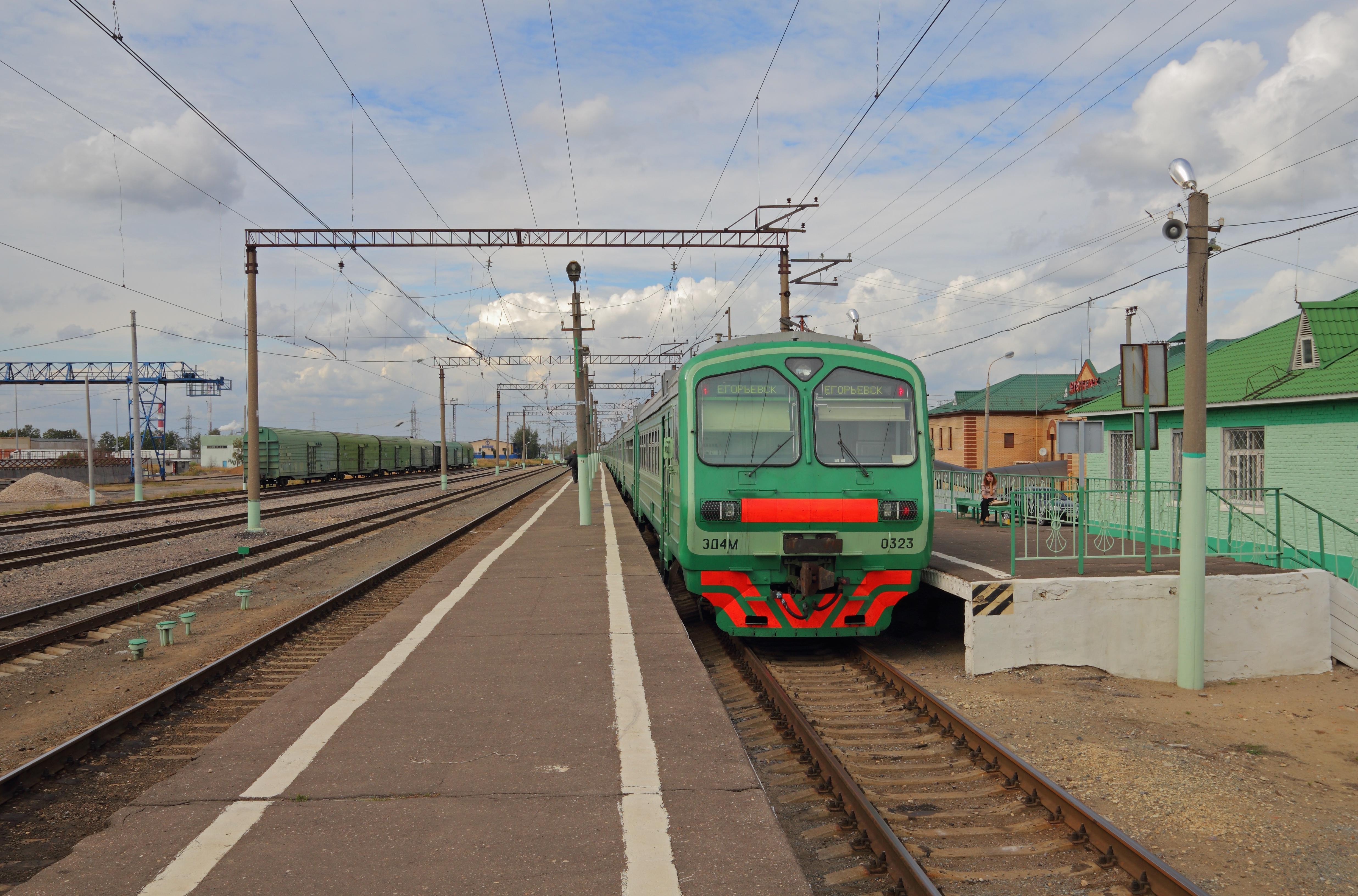 Yegorievsk_Aug12_various_01_-_train_station.jpg