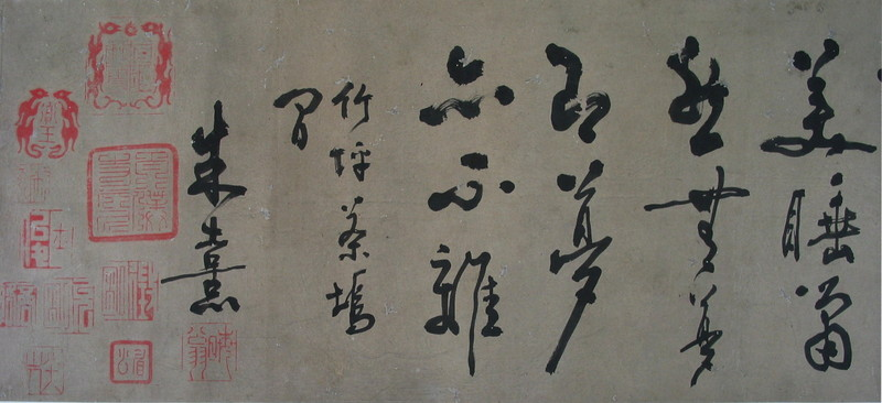 Thatched Hut Hand Scroll
