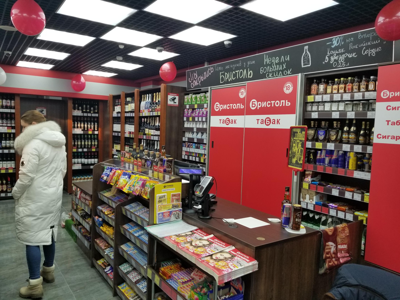 Магазины табачных изделий в нижнем новгороде сигареты оптом dunhill