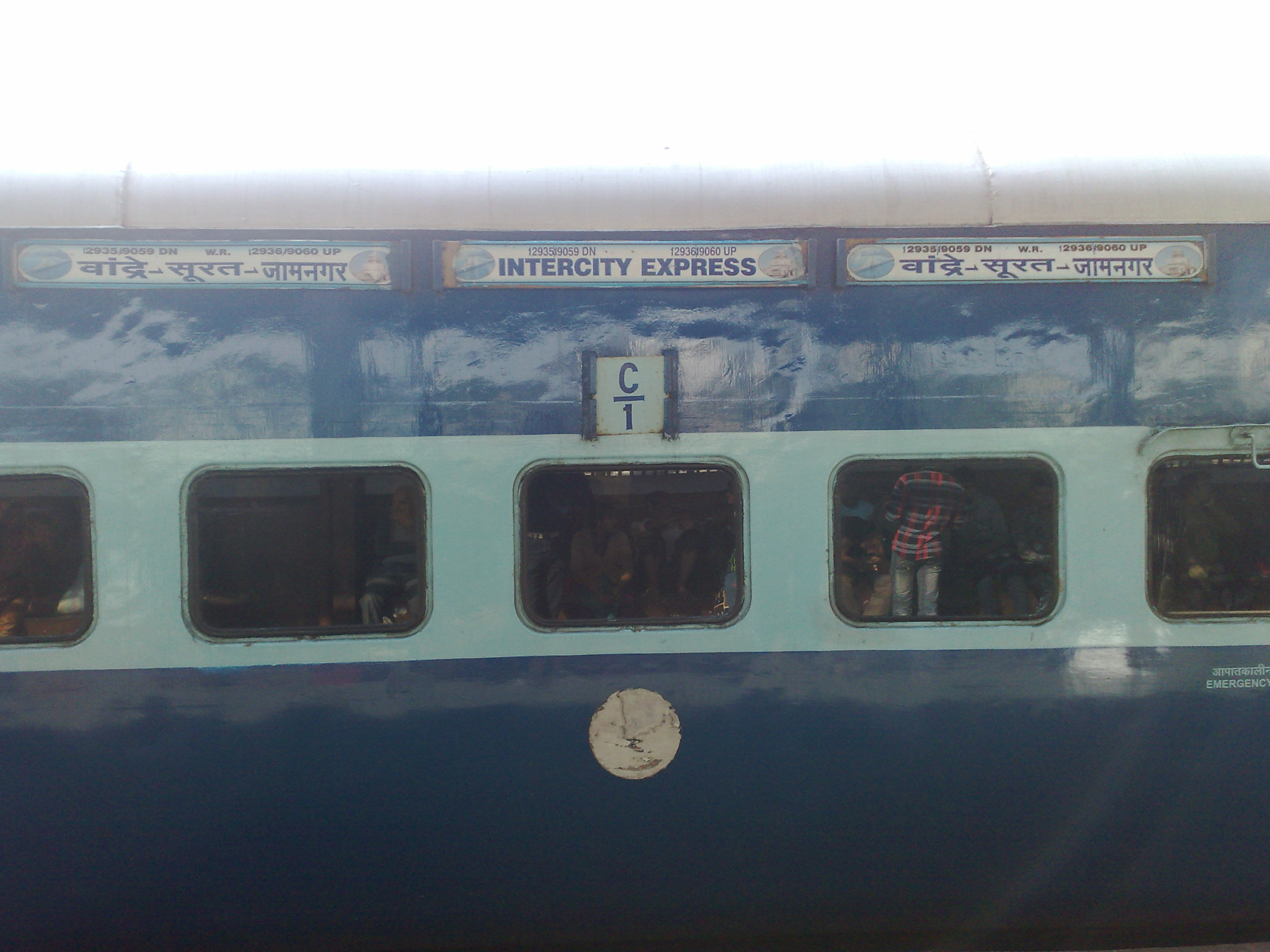 file 2936 surat bandra intercity ac chair car coach jpg wikimedia