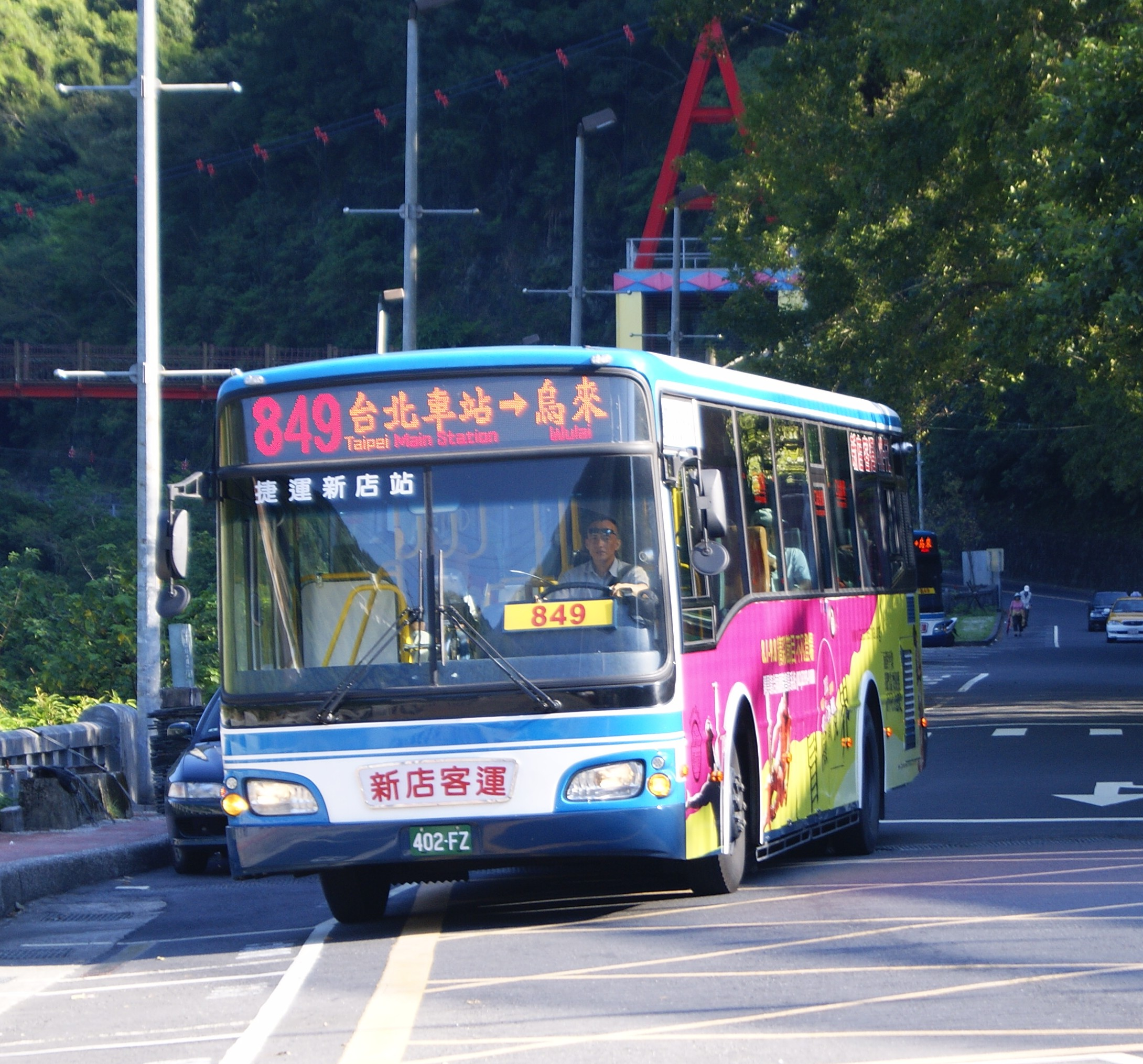 File:402-FZ 新店客運849路.jpg