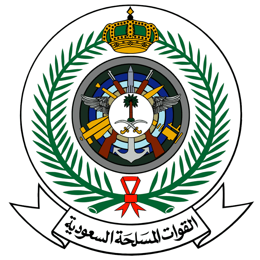 Armed Forces of Saudi Arabia - Wikipedia