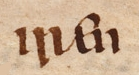 """iren,"" an Old English word for 'iron'"