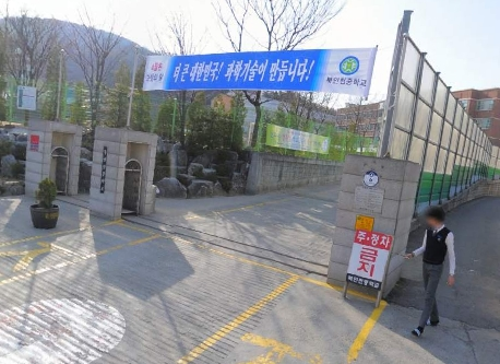 File:Bugincheon Middle school.jpg