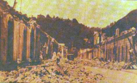 File:Calle Barros Arana en 1939.jpg