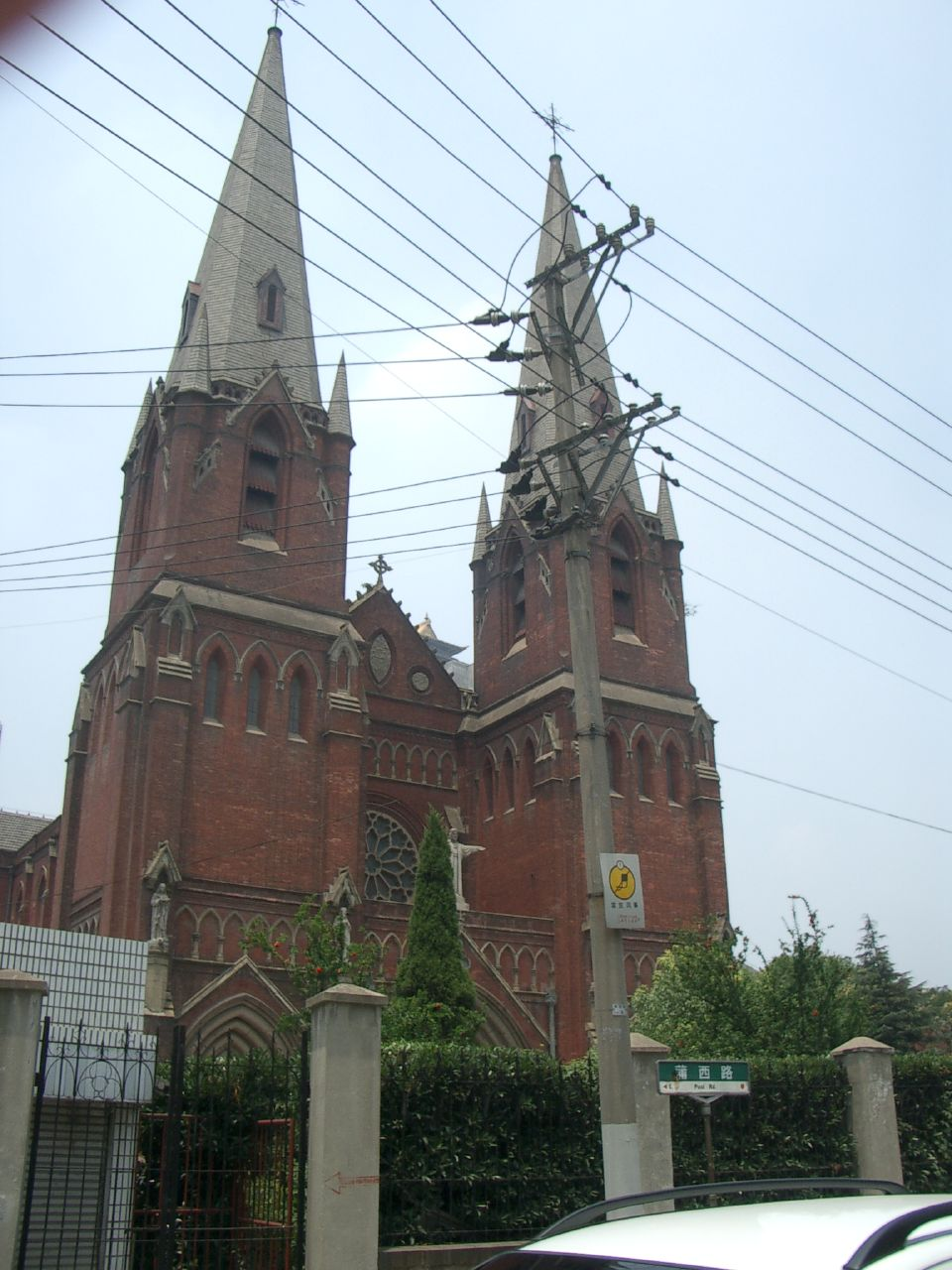 http://upload.wikimedia.org/wikipedia/commons/5/56/China_Shanghai_Catholic_Church.jpg