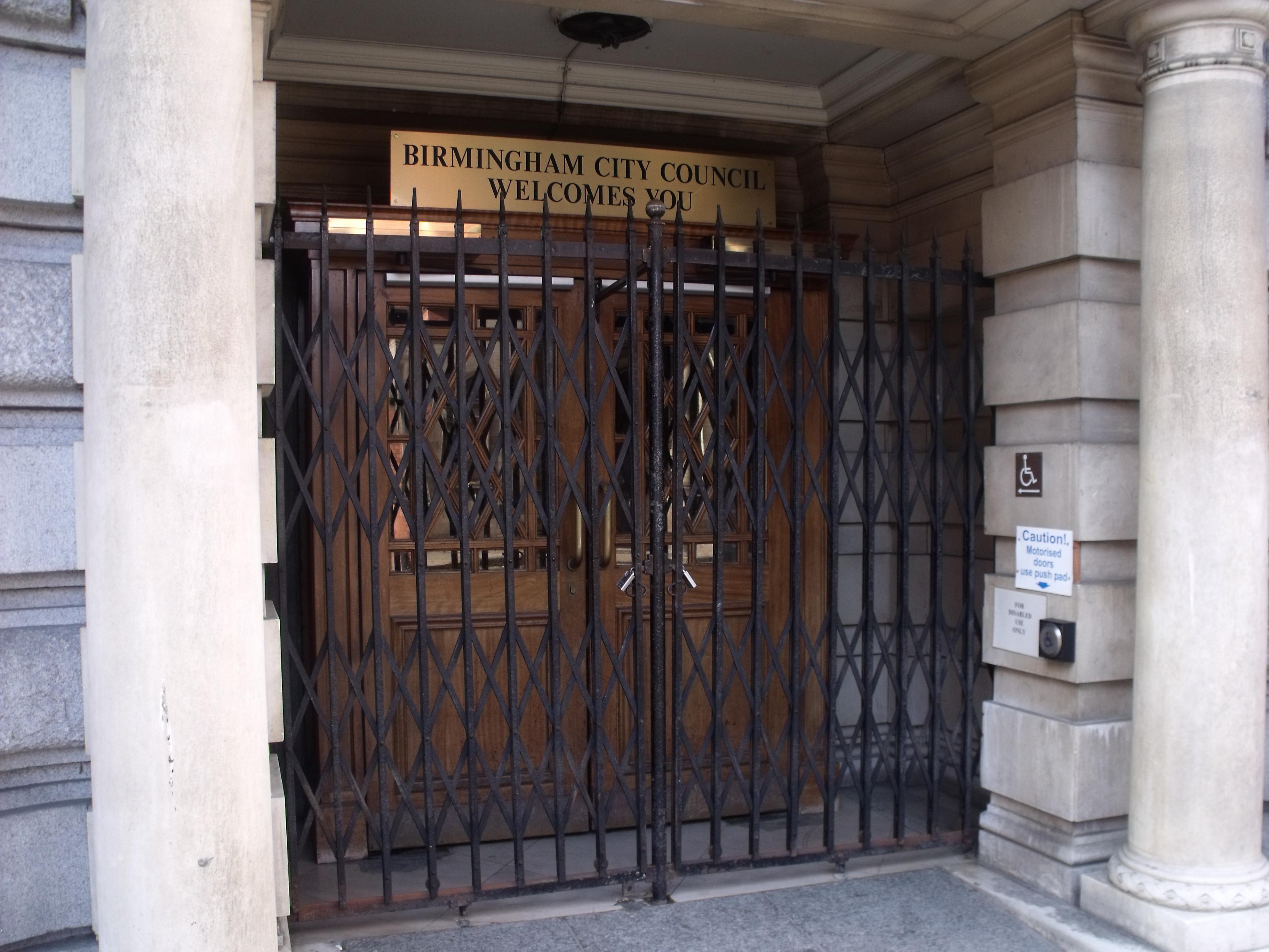 FileCouncil House Extension - Margaret Street Birmingham - gated doors (6988319331) & File:Council House Extension - Margaret Street Birmingham - gated ...