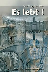 Cover:EsLebt erstellt von Ernst Wurdack