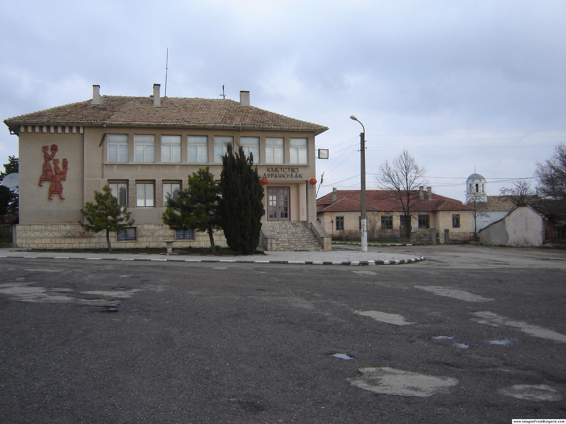 Durankulak, Dobrici