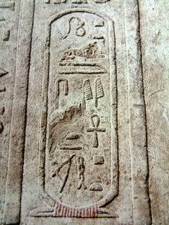 File:Egypt Hieroglyphe6.jpg
