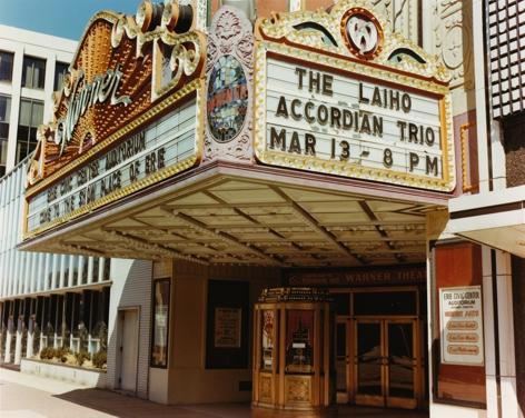 File:Erie Warner Entrance.jpg