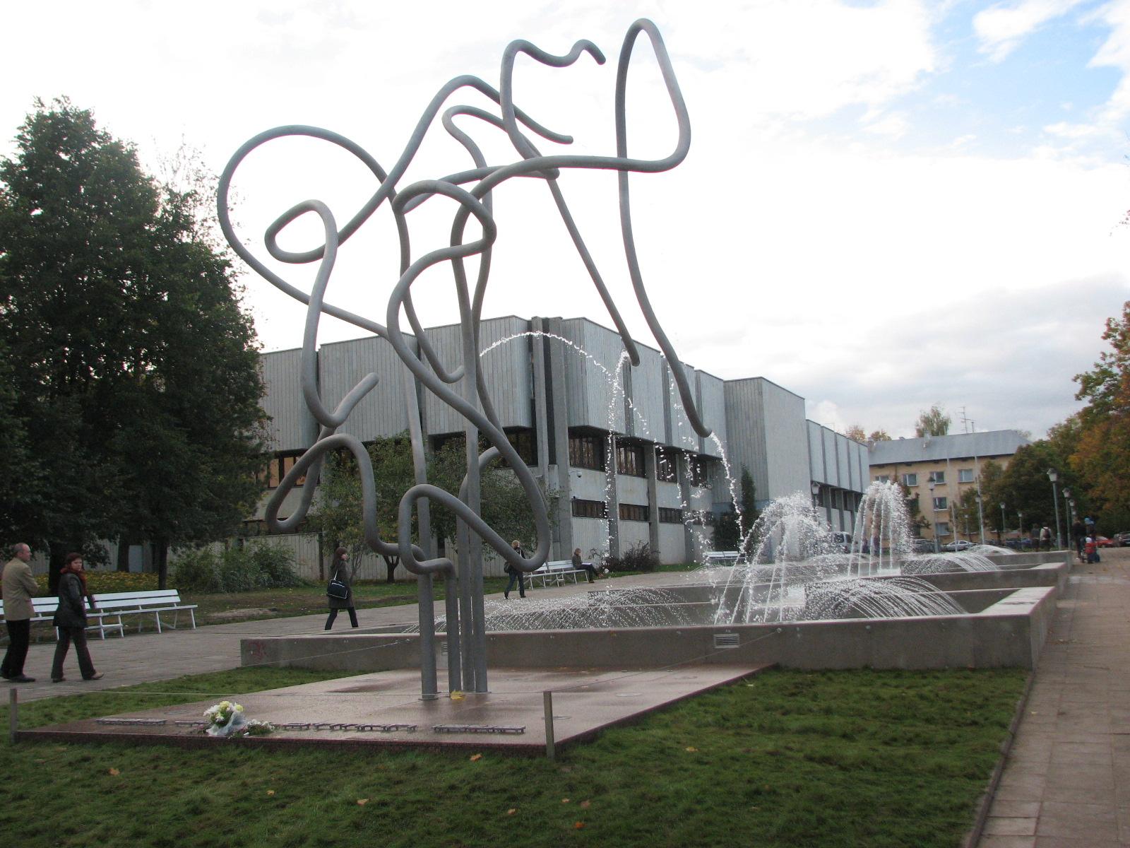 Tartu Ülikooli Raamatukogu – Vikipeedia
