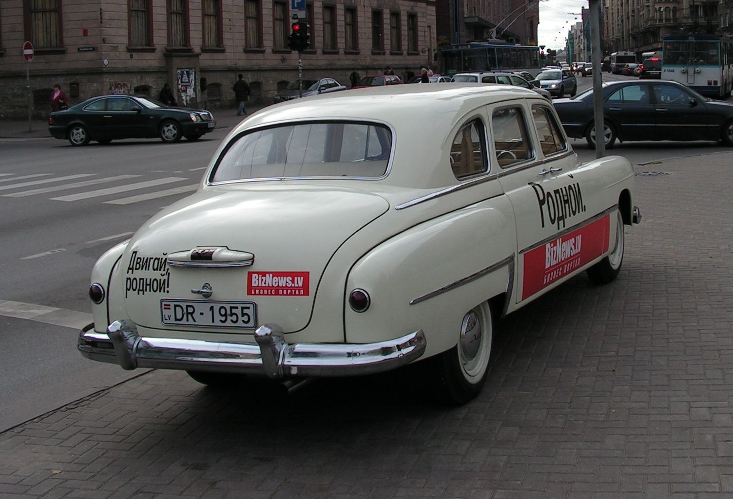 GAZ-12 ZIM in Riga (branded) (rear view).jpg