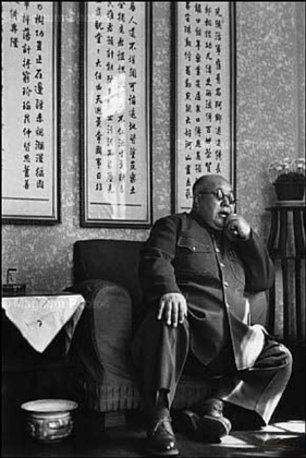 Republic of China Chinese muslim General Ma Ho...