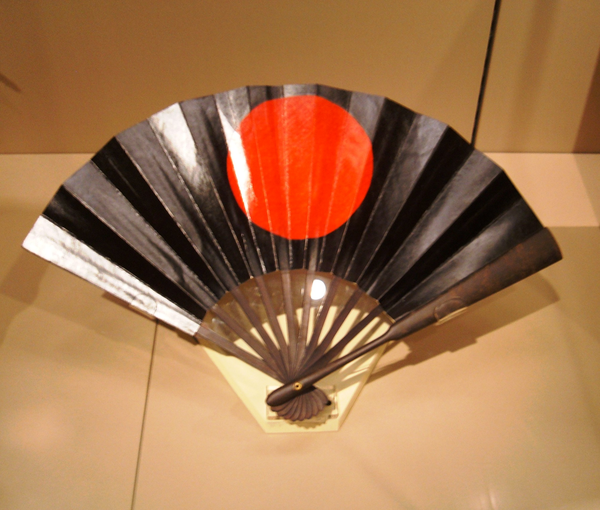 Japanese war fan - Wikipedia