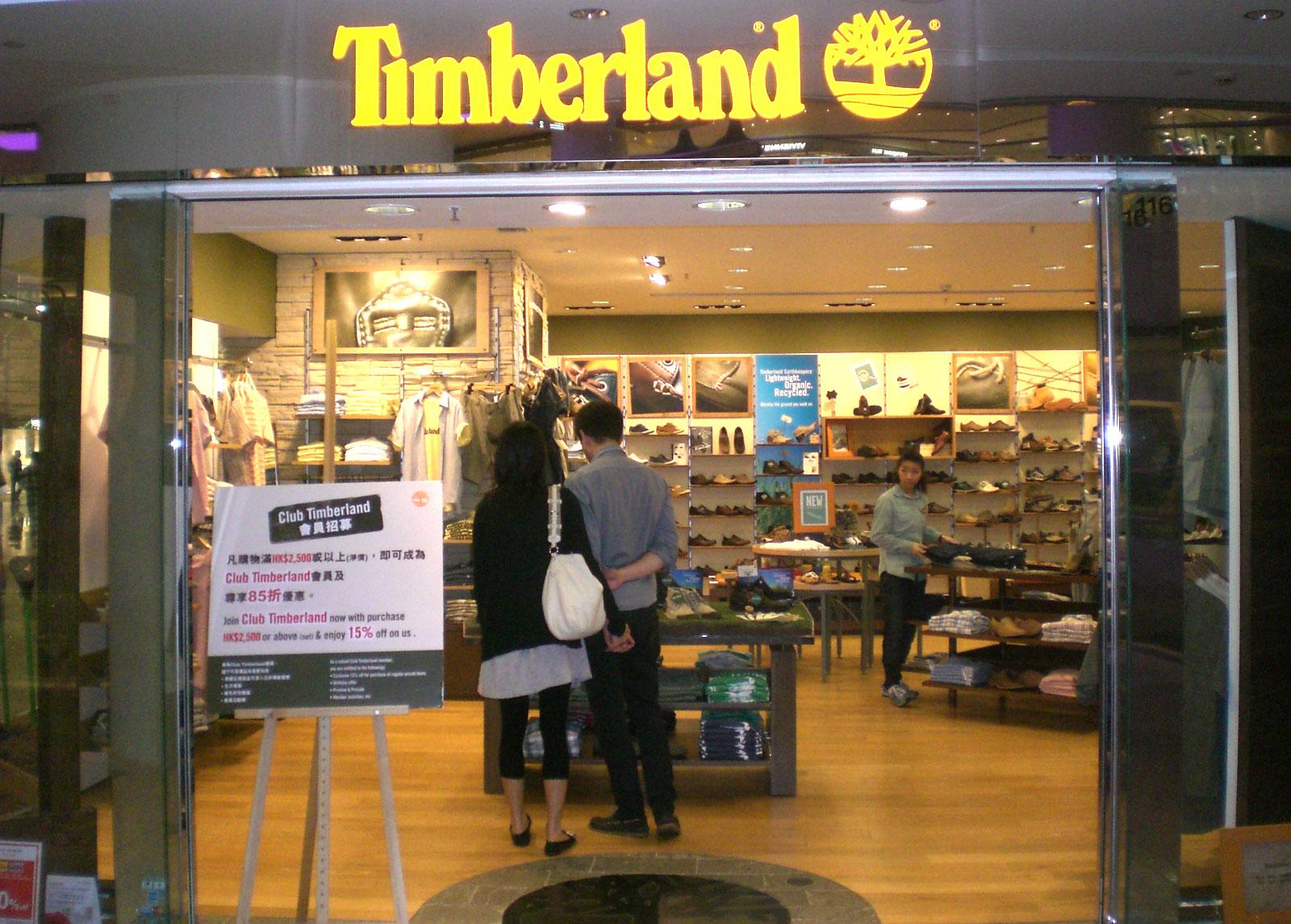 timberland wiki