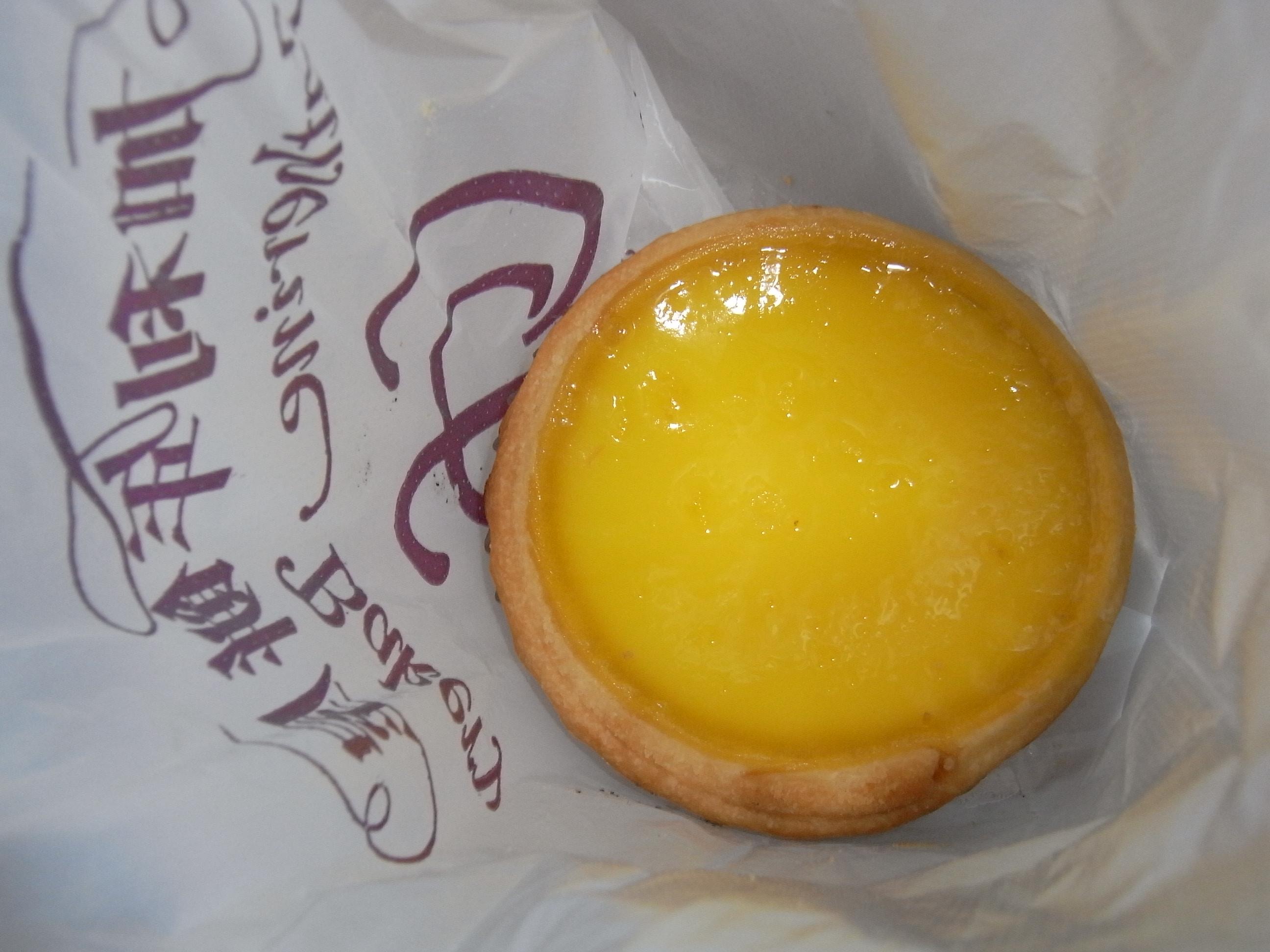 filehk food sweet egg tart ���� catherine bakery may2012