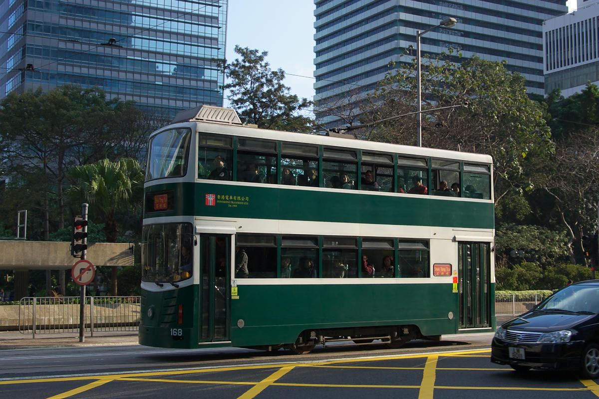 File Hongkong Tram 168 Jpg Wikimedia Commons