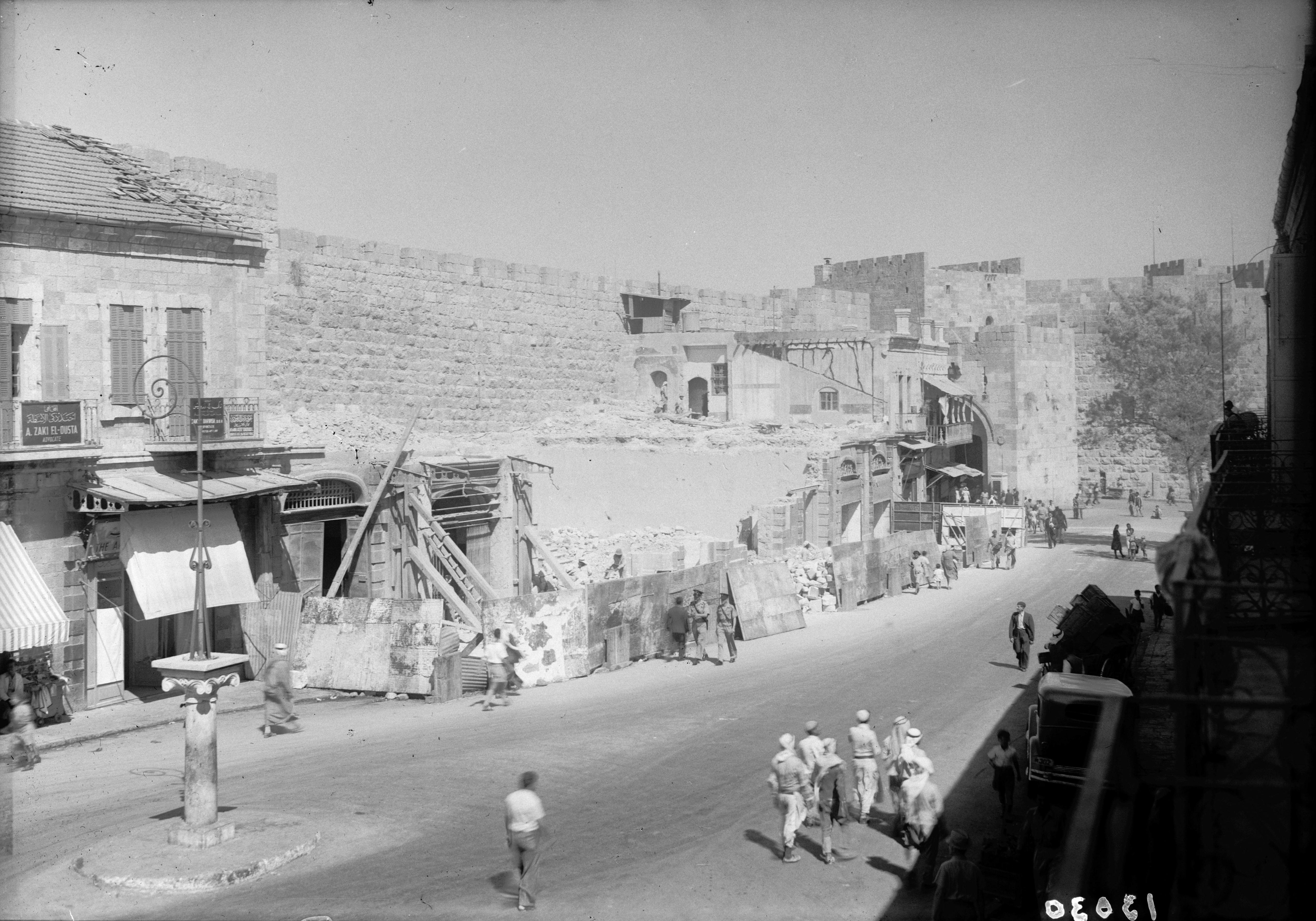 File:Image-Jerusalem Jaffa Gate-demolition jpg - Wikimedia