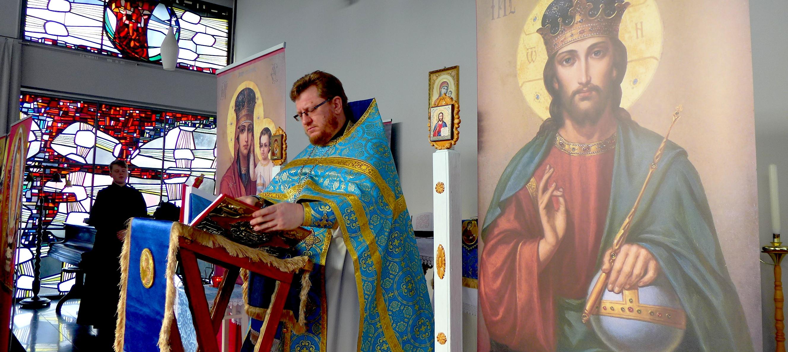 Сретение Господне в Мёнхенгладбахе: 04 февраля (17 февраля) 2019.