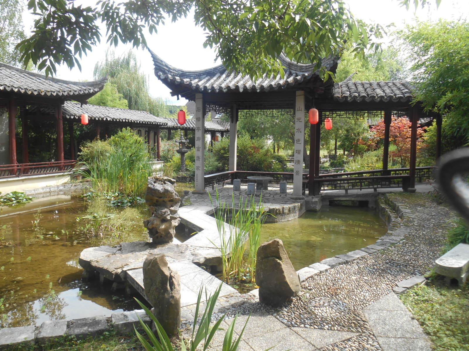 File Kiosque1 Jardin Yili Jpg Wikimedia Commons
