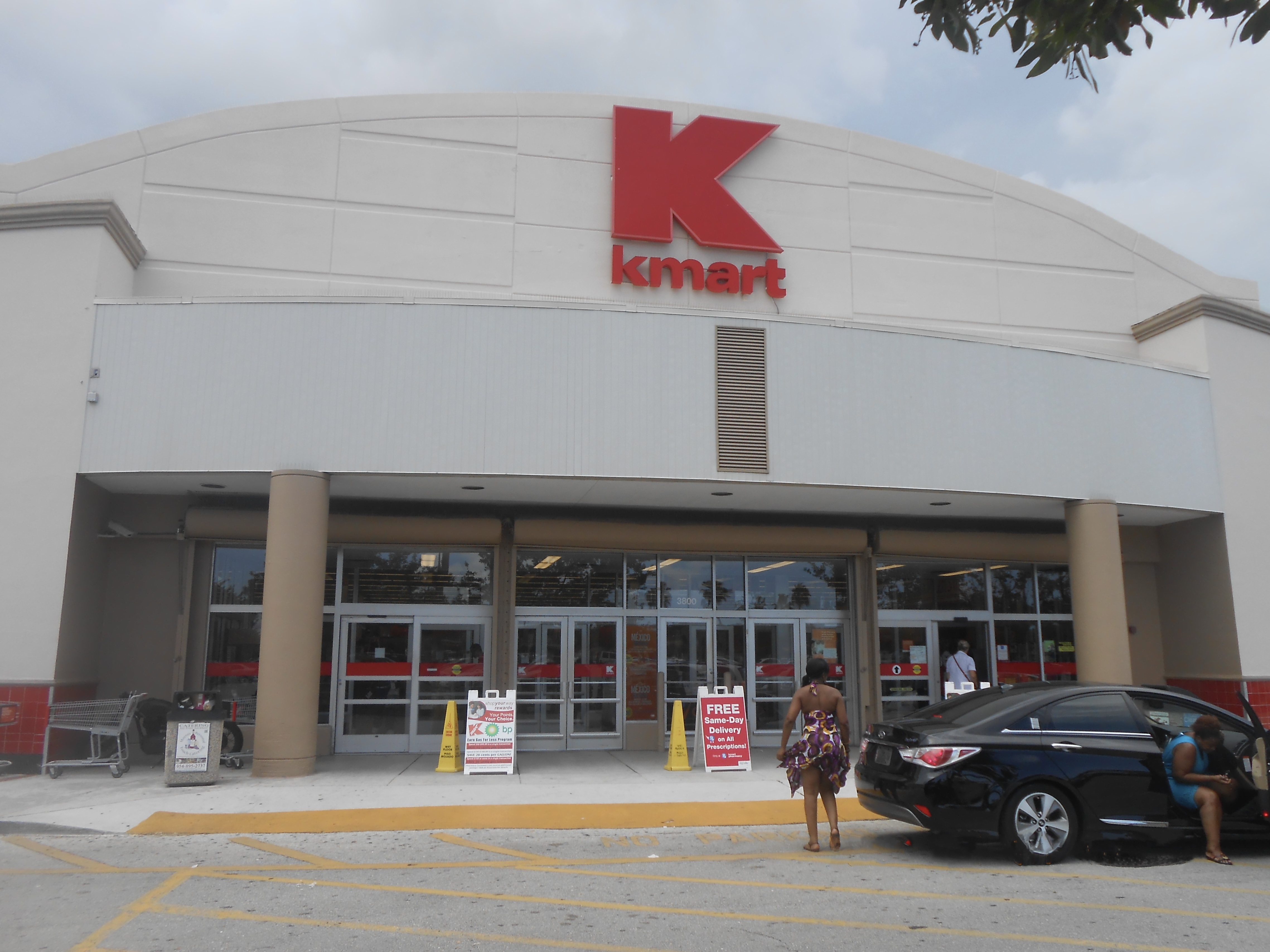 file kmart in hollywood florida jpg wikimedia commons