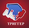 Logo Trigger.jpg