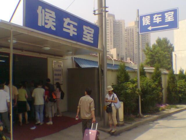 Meilong railway station