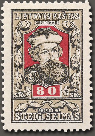 Vaizdas:Mi83 Grand Duke Gediminas (issued 1920).jpg