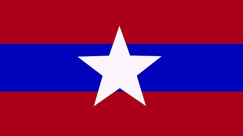 myanmar flag 2014 Gallery
