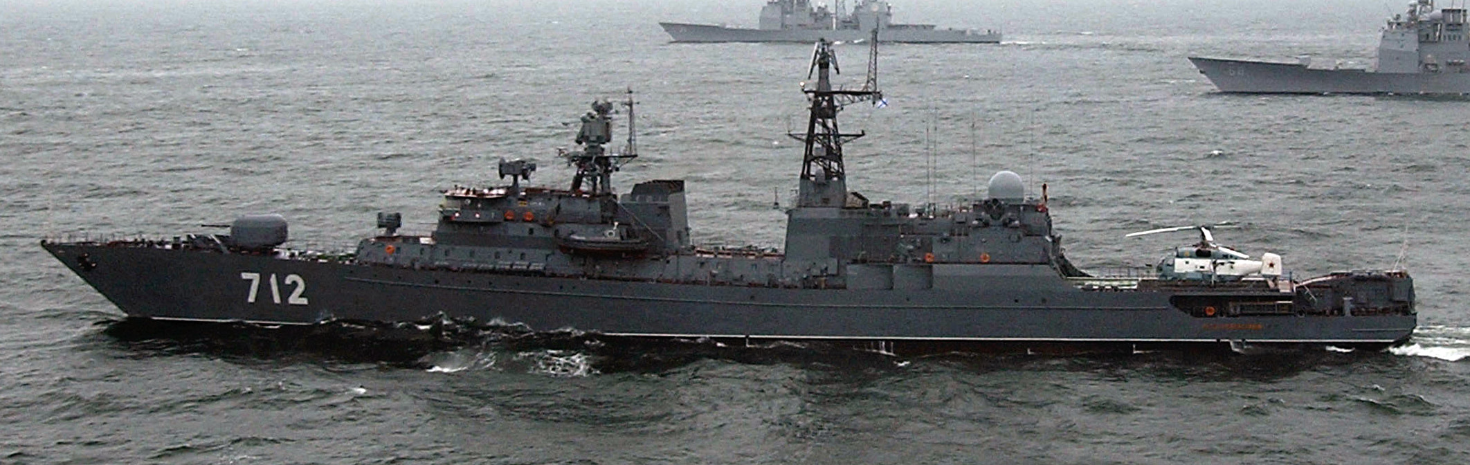https://upload.wikimedia.org/wikipedia/commons/5/56/NEUSTRASHIMY_class_frigate.jpg