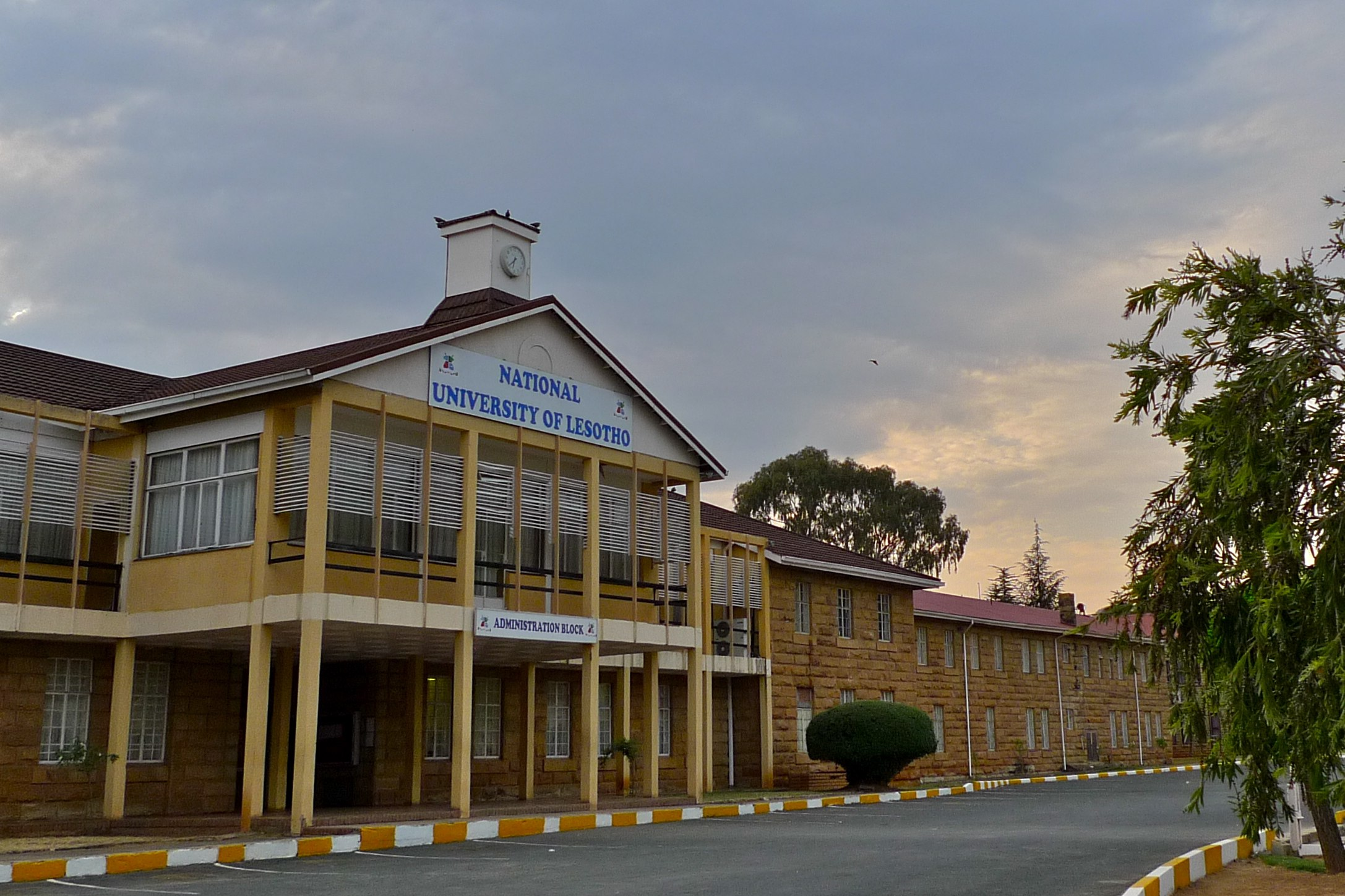 National University of Lesotho Administration Block.jpg