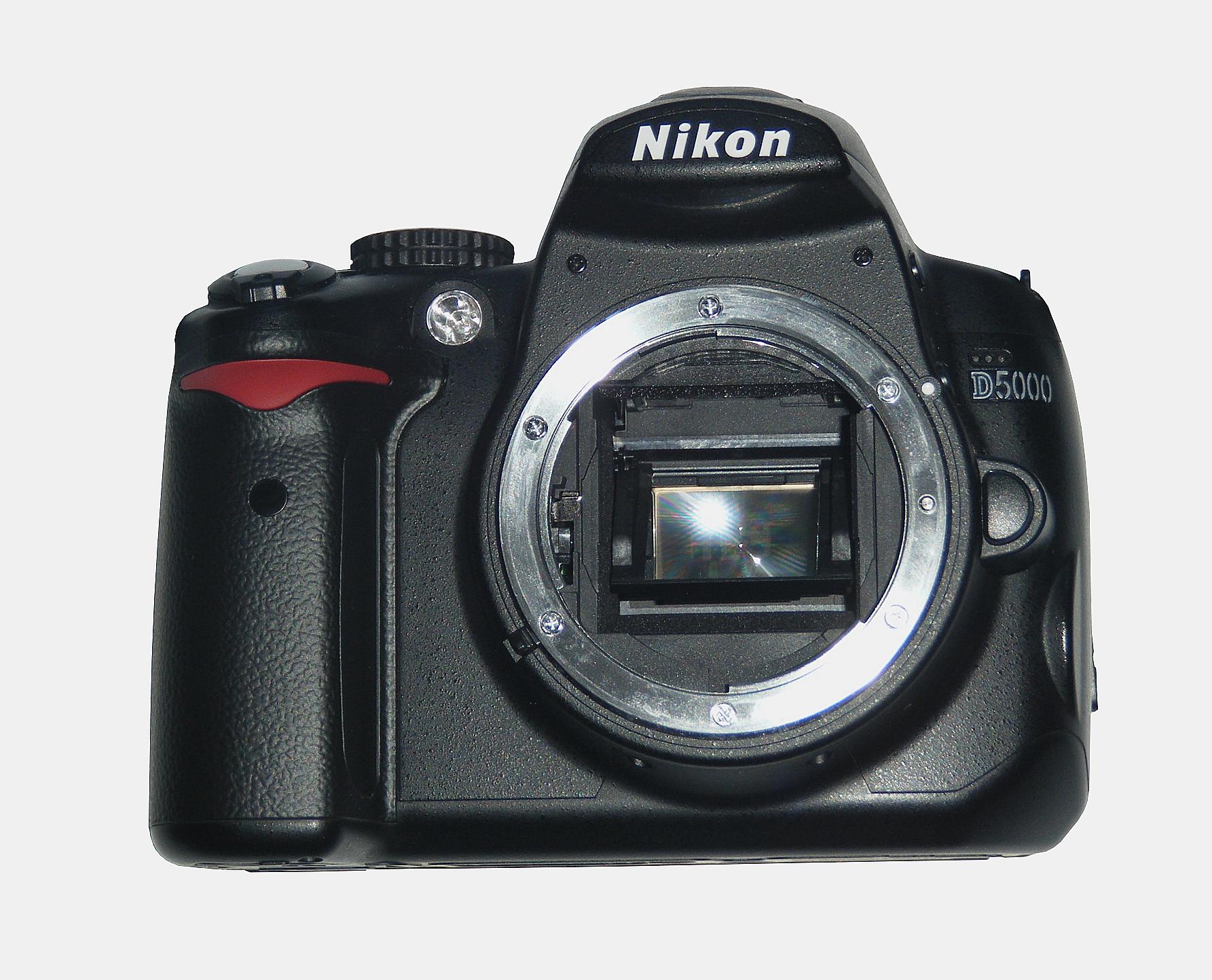 Nikon SUPER COOLSCAN 5000 ED Scanner
