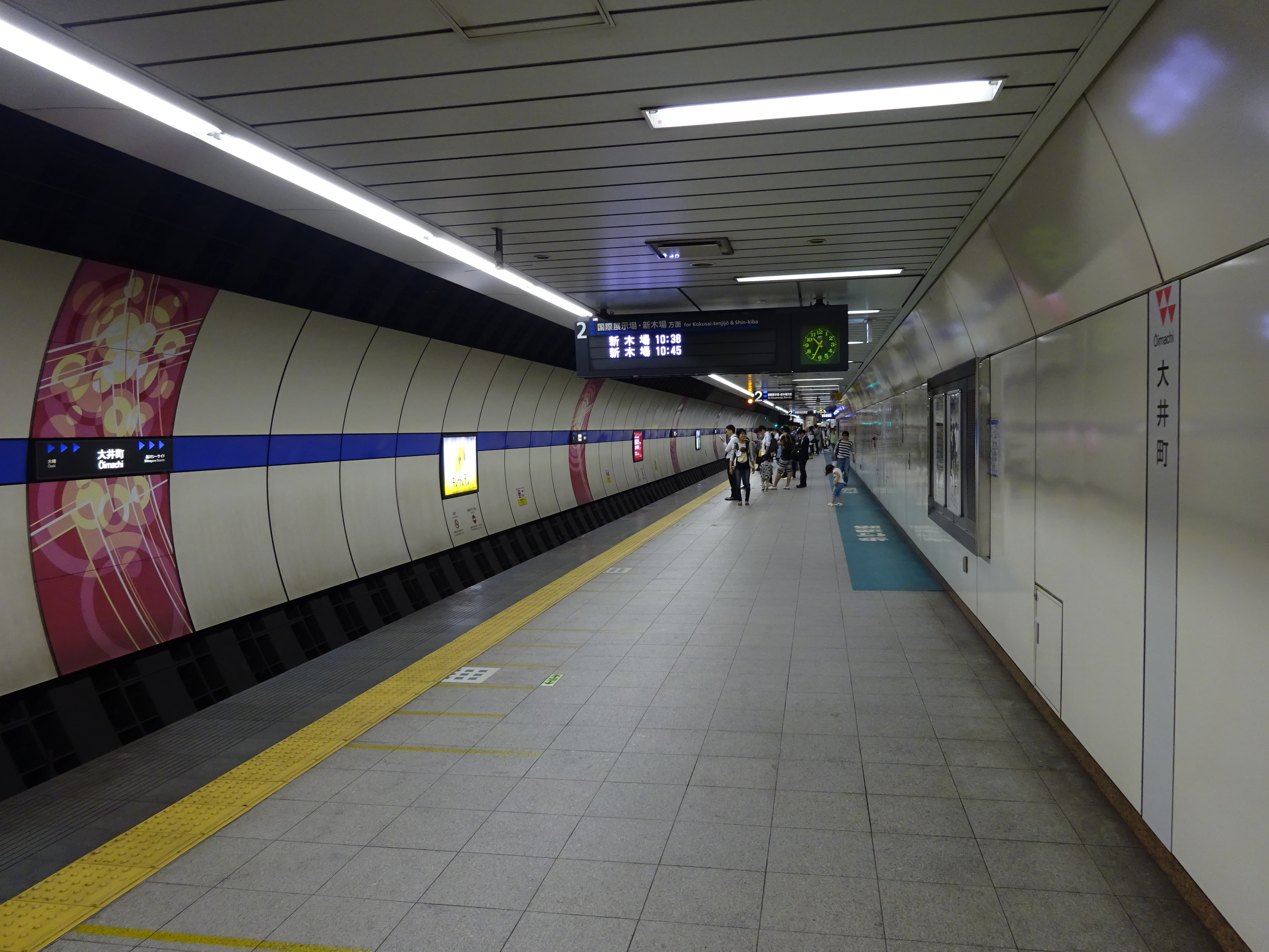 https://upload.wikimedia.org/wikipedia/commons/5/56/Ooimachi-Sta-Rinkai-Platform2.JPG