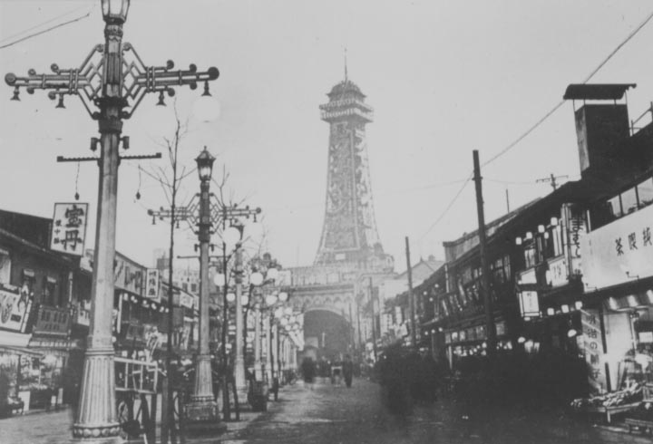 Original Tsutenkaku and Shinsekai