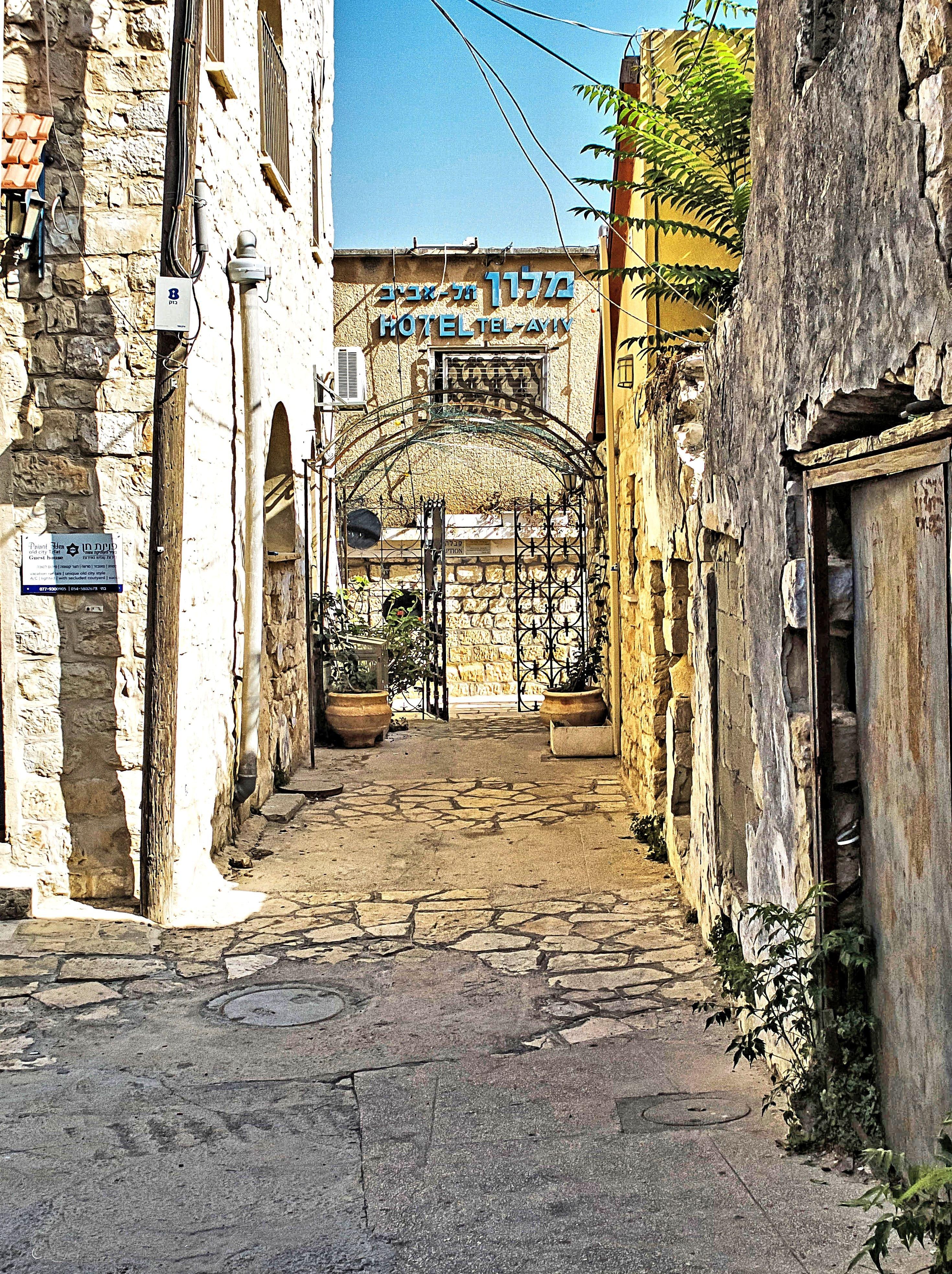 צפת העתיקה,מלון תל אביב