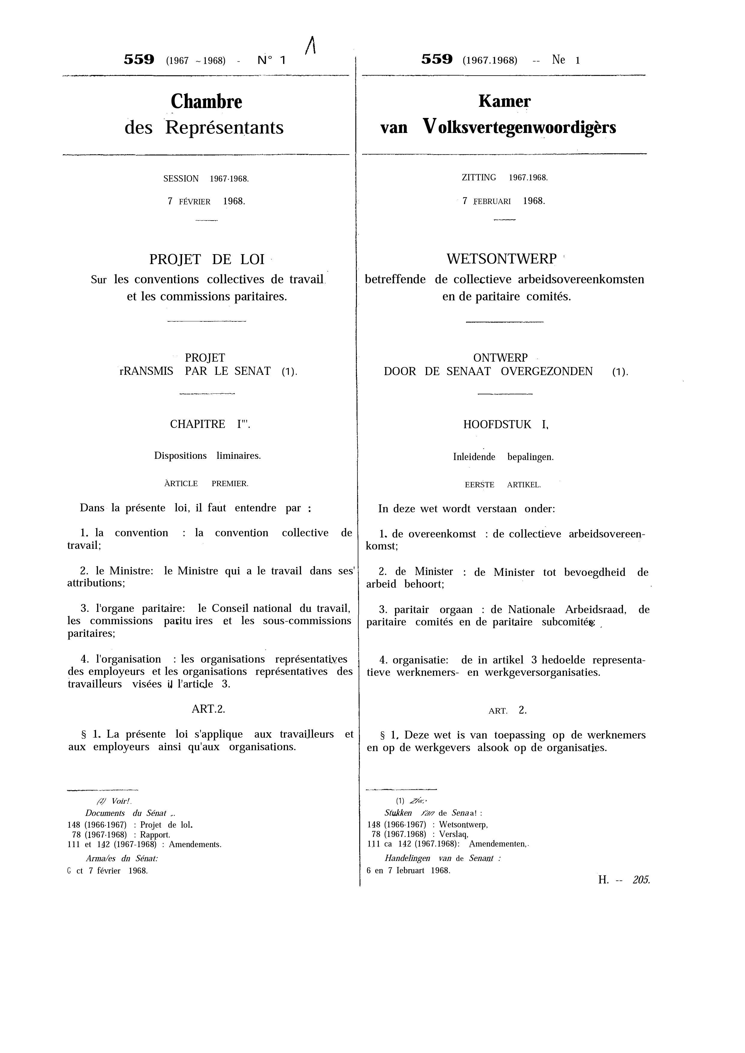 File:Projet de loi sur les conventions collectives de travail et