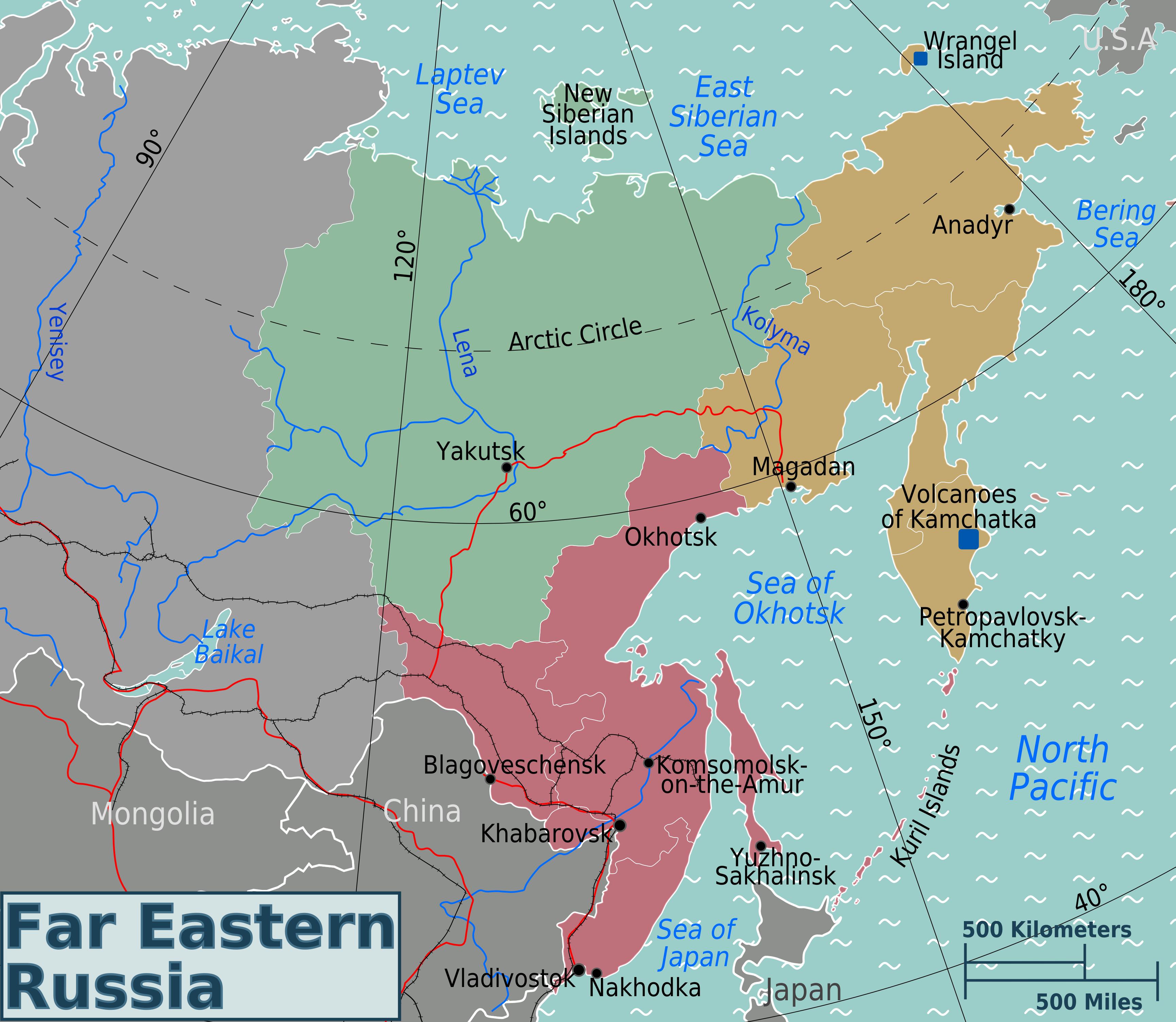 The Russian Far East News 76