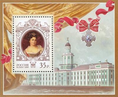 Почтовый блок России, 2009 год