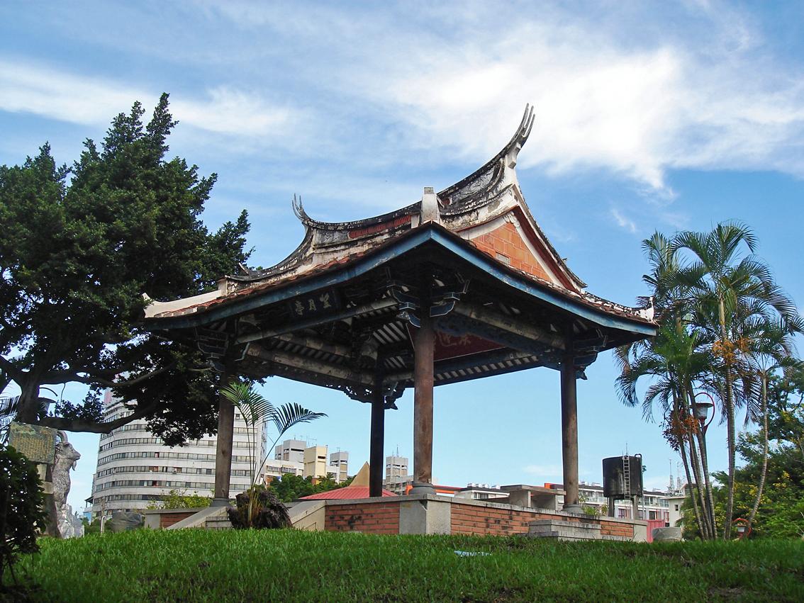 Taiwan Castle North gate.JPG