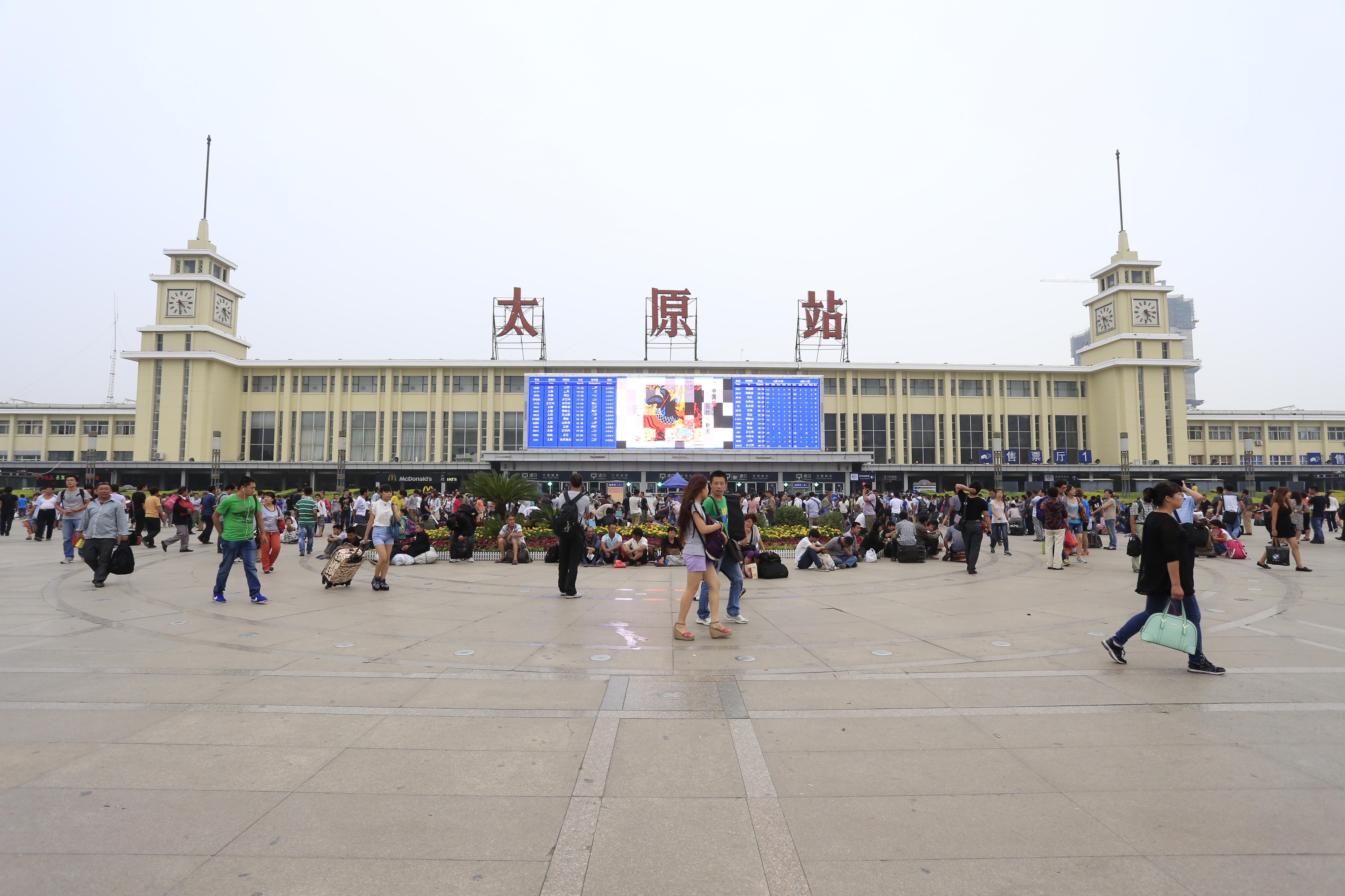 Taiyuan (stacja kolejowa)